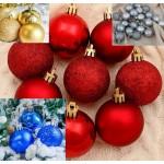 """Набор шаров новогодних """"Классика 3D""""  4смх12шт в упаковке"""