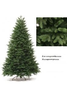 Купить елку искусственную Exclusive Императорская Литая