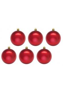 Шары новогодние красные 3 см (20 шт в упаковке)
