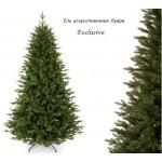 Елка Литая (силиконовая) Exclusive Луара 150 см