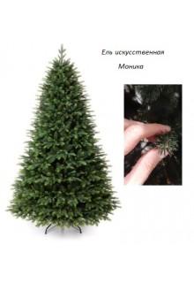 Купить лучшие искусственные елки