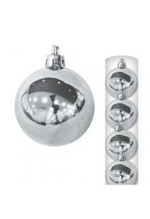 Шары новогодние серебристые 5 см (10шт в упаковке)