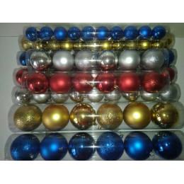 Шары новогодние (парча, мат, глянец) в ассортименте, диаметр 5см