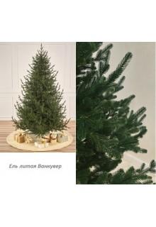 Искусственная литая елка Ванкувер 1,5м